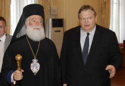 Le Patriarcat orthodoxe d'Alexandrie se distancie de Moscou