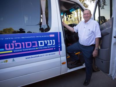 Tel Aviv propose désormais des bus durant le shabbat