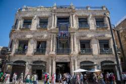 Jérusalem : la vente des biens de l'Eglise orthodoxe gelée