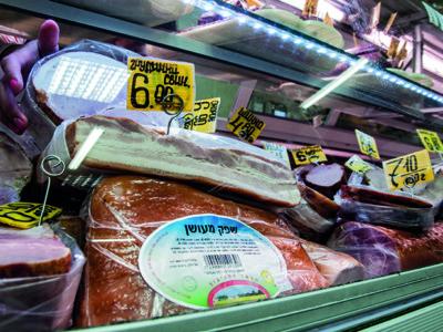 Importation de porc casher en Israël, du lard ou du cochon ?