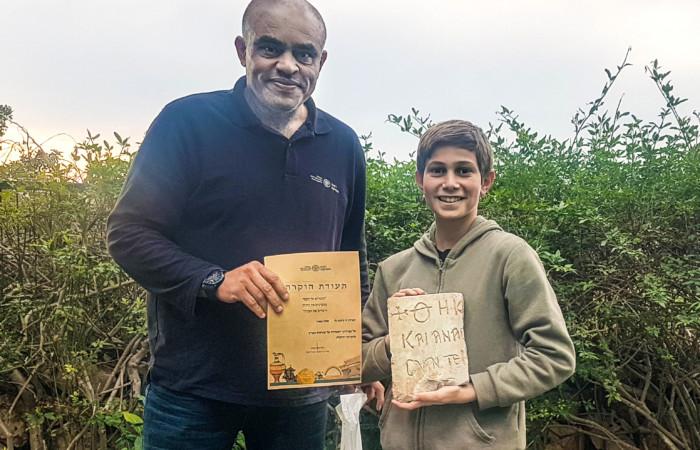 Césarée : un jeune garçon trouve une plaque vieille de 1500 ans