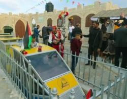 The «return train»ou le voyage simulé de Gaza à Jérusalem
