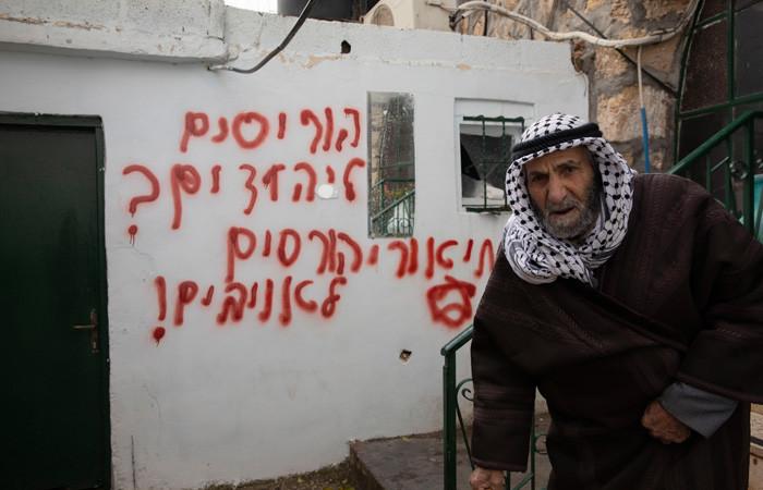 Incendie et vandalisme dans une mosquée à Jérusalem-Est