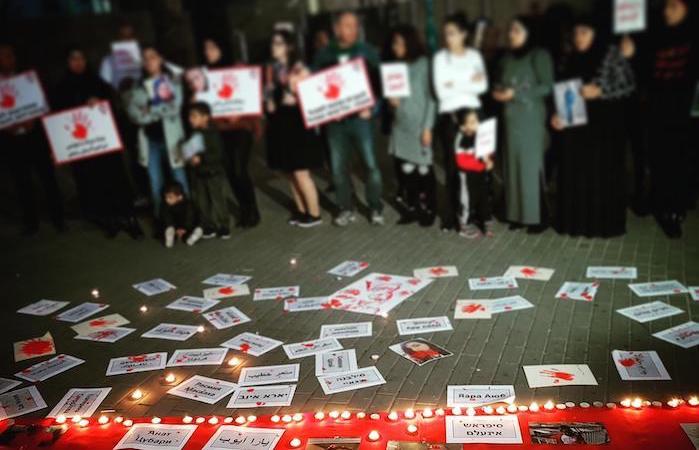 La dignité violée des femmes arabo-israéliennes