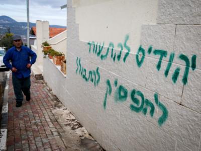 Les chefs catholiques condamnent un crime de haine à Jish