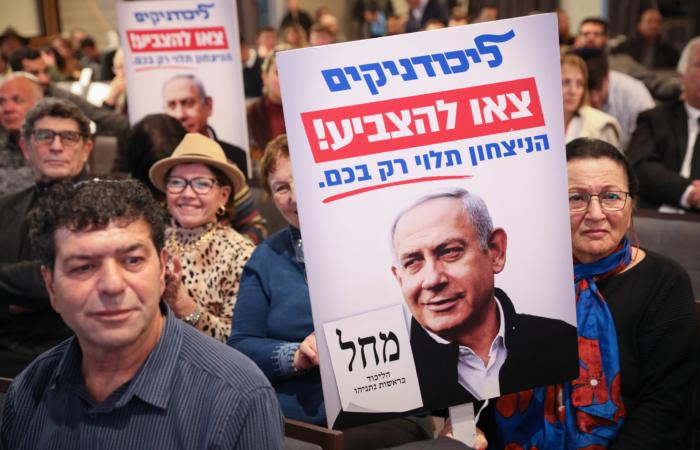 Législatives israéliennes : victoire pour le Likoud