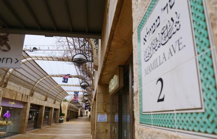 La centre commercial Mamilla, devant la porte de Jaffa. ©Claire Riobé/TSM