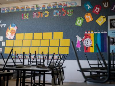 A Jérusalem, le dévouement «à distance» des enseignants pour leurs élèves