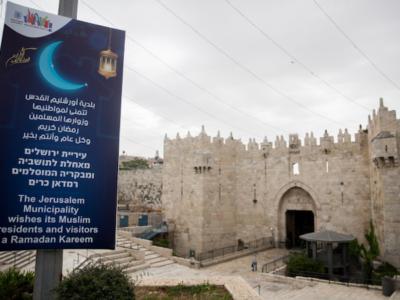 Ramadan à huis clos aussi pour les musulmans