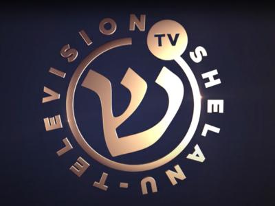 L'évangile en hébreu sur les chaînes du câble israélien