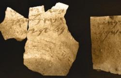 Les ostraca de Samarie, nouvelles découvertes