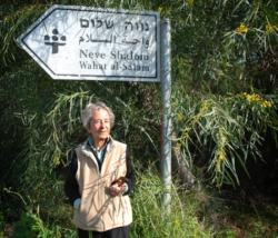 Anne Le Meignen cofondatrice de Nevé shalom/Wahat as Salam est dans la Paix