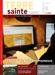 Terre Sainte n. 4/2020 – Sommaire