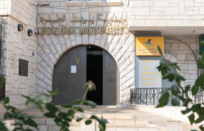 Enytrée de la municipalité de Bethléem ©Nadim Asfour/CTS