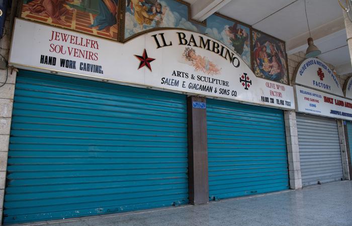 Rideaux fermés pour les magasins de souvenirs de la ville de Bethléem ©Nadim Asfour/CTS