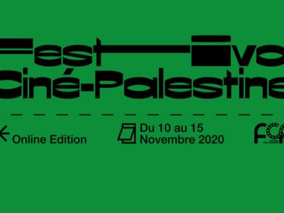 La Palestine fait son cinéma