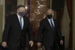 Pompeo en Israël : Washington va considérer le mouvement de boycott d'Israël comme «antisémite»