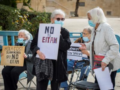 « Non à Eitam » :  la nomination à Yad Vashem qui indigne