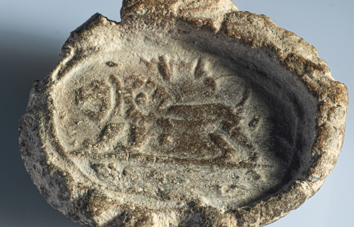 Découverte d'un sceau qui daterait du règne de Jéroboam II