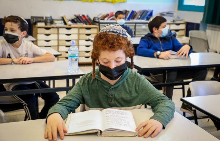 Comment le christianisme est-il enseigné en Israël?