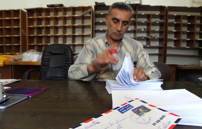 Palestine : des codes postaux en attendant un Etat