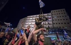 Ce qui reste de la gauche israélienne