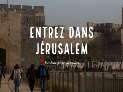 Porte de Jaffa, l'Occidentale