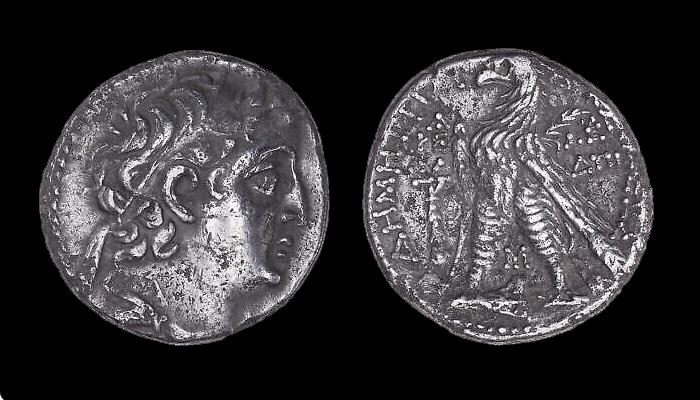 Une pièce rare découverte lors de travaux au musée de la Tour de David