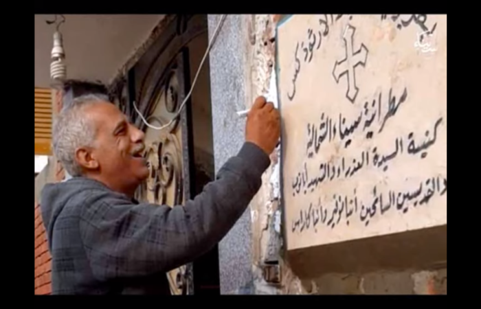 Egypte: Daesh tue un chrétien à 15 jours des Pâques coptes
