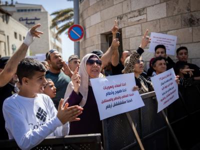 À Jérusalem-Est,d'autres Palestiniens menacés d'expulsion
