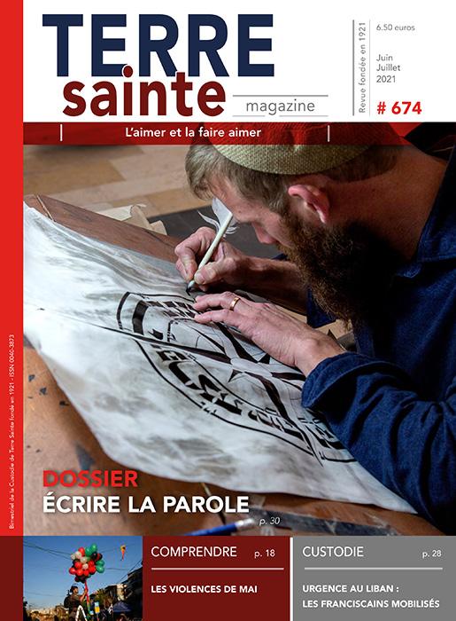 Terre Sainte n. 4/2021 – Sommaire
