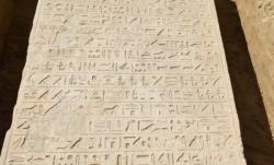Une stèle révèle le soutien inattendu d'un pharaon aux Hébreux